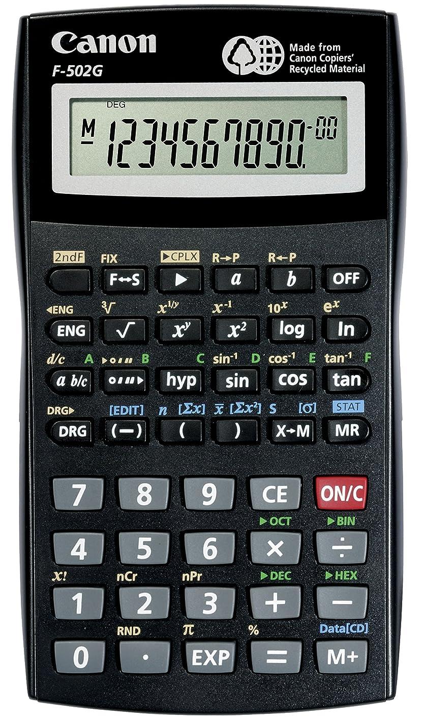 つらい不正直くぼみキヤノン 140関数電卓 F-502GSOB 土地家屋調査士試験対応