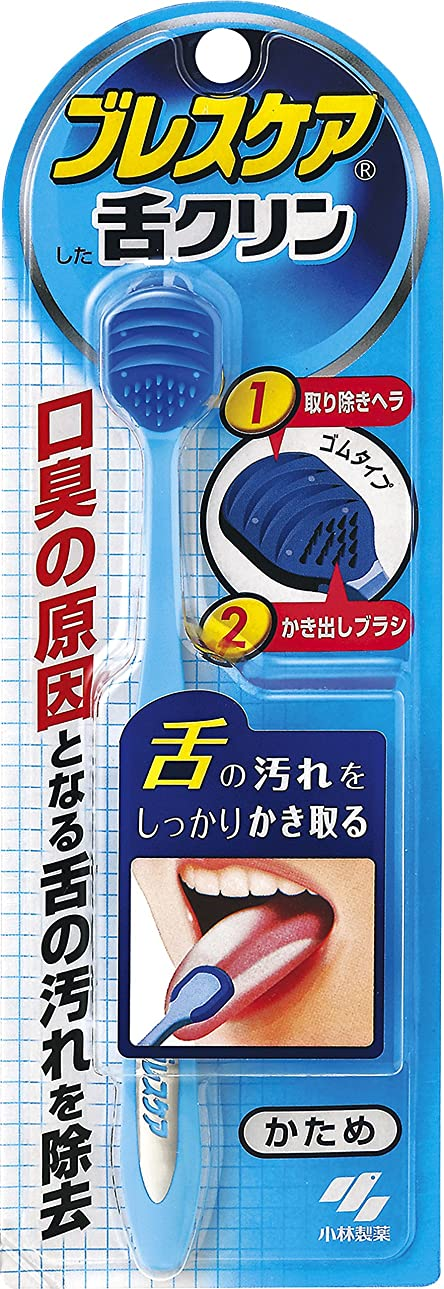 方程式緩やかなメトロポリタンブレスケア舌クリン 舌専用ブラシ 口臭の原因となる舌の汚れ除去 W機能(取り除きヘラ&かき出しブラシ) かため