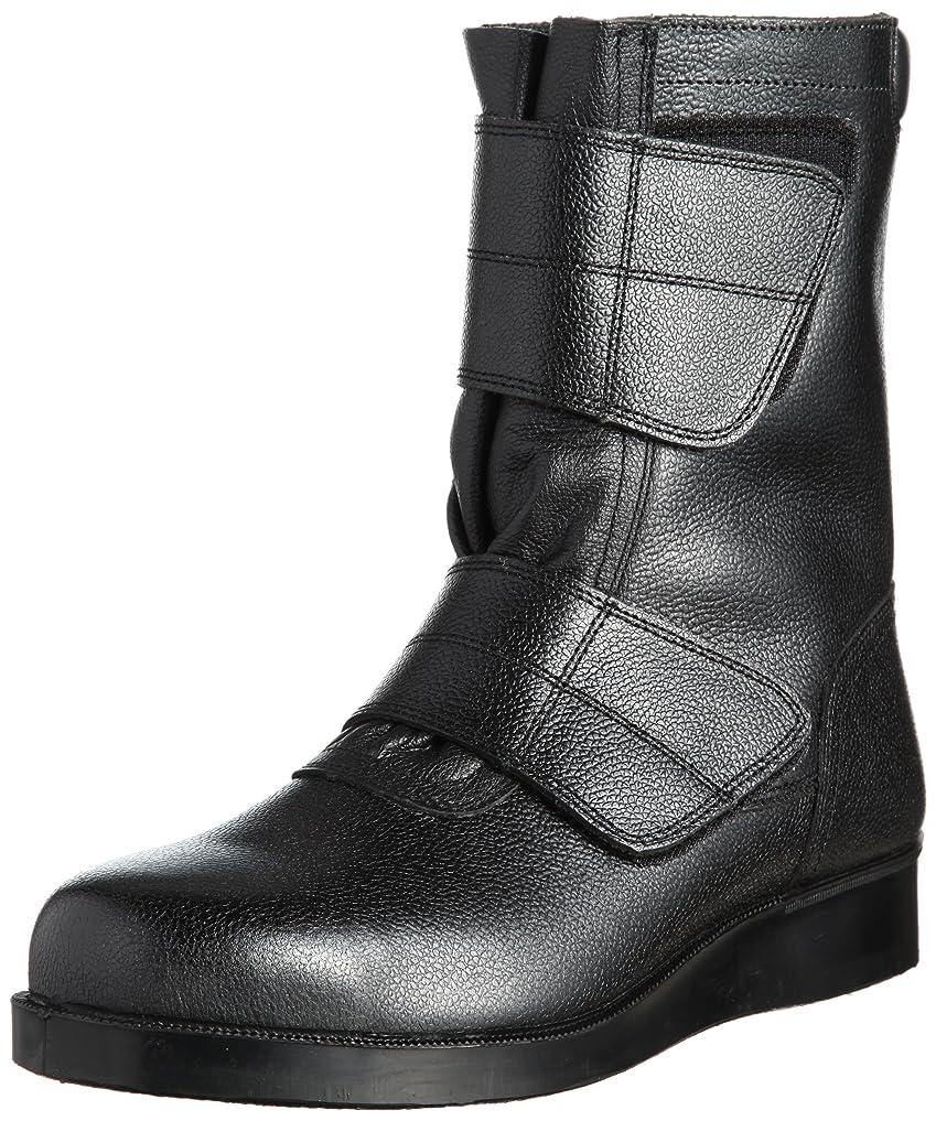 ささいな店主落ち着かない安全靴 JIS規格 舗装工事用 マジックタイプ 長編上靴 VR235 マジック メンズ