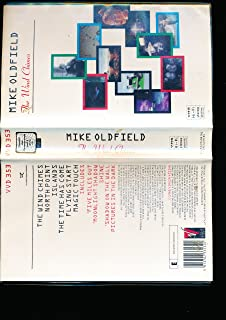 Mike Oldfield - The Wind Chimes [VHS]