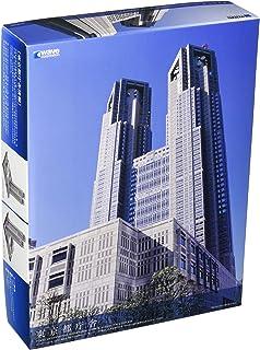 ウェーブ 1/2000 東京都庁舎 スナップフィットタイプ 接着剤不要 プラモデル OG021