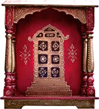 Hindu Religious Temple with Emboss Painting of Temple Inside A auscipious Religious Perfect for Home Hand Made Handcrafted...