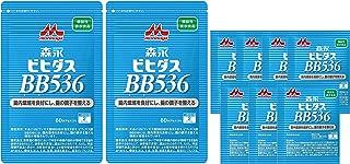 【お得】森永乳業のビフィズス菌 ビヒダスBB536(機能性表示食品) サプリメント 2袋に7日分をプラス(約10%増量) 送料無料