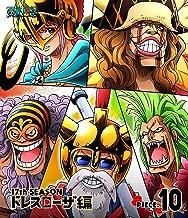 Animation - One Piece 17Th Season Dressrosa Hen Piece. 10 [Japan BD] EYXA-10336