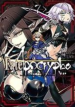表紙: Fate/Apocrypha(7) (角川コミックス・エース)   東出 祐一郎