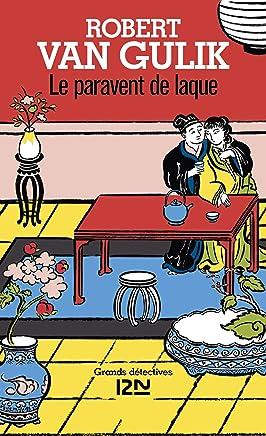 Le paravent de laque (GRANDS DETECTIV t. 1620) (French Edition)