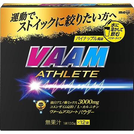 明治 ヴァーム(VAAM) アスリート パウダー パイナップル風味 10.5g×12袋