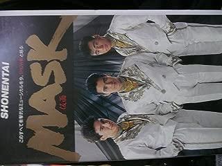 PLAYZONE'90 MASK [VHS]