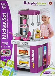 Children Electronic Pretend Toy Kitchen Role Play Set Violet
