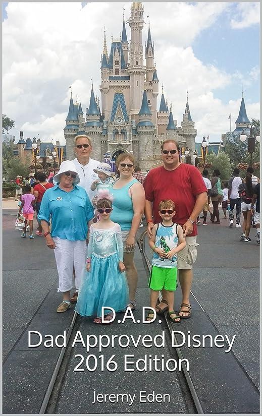 仮説積極的に祈るD.A.D. Dad Approved Disney 2016 Edition: Vacation planning and advice for those who don't have the time to do full research on a trip to Disney World (English Edition)
