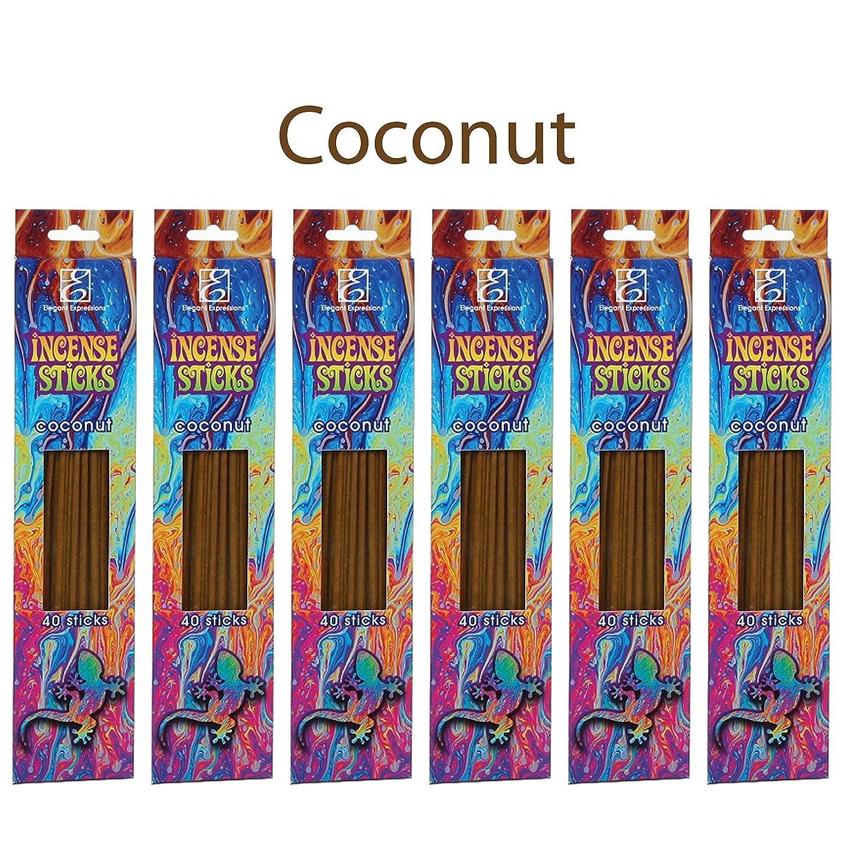 召集する素晴らしい良い多くのキャラバンHosley 's Highly Fragranced Coconut Incense Sticks 240パック。手Fragranced、Infused with Essential Oils。理想的なギフト、ウェディング、イベント、アロマセラピー、Spa,レイキ、瞑想、浴室設定o6