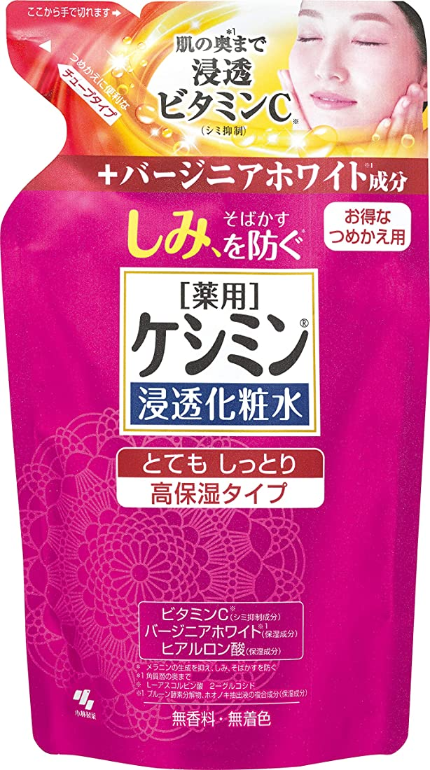 調和繰り返し列挙するケシミン浸透化粧水 とてもしっとり 詰め替え用 シミを防ぐ 140ml 【医薬部外品】