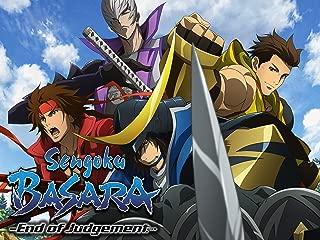 Sengoku Basara - End of Judgement (Original Japanese Version)