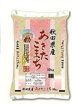 【精米】秋田県産 あきたこまち 10kg 令和2年産