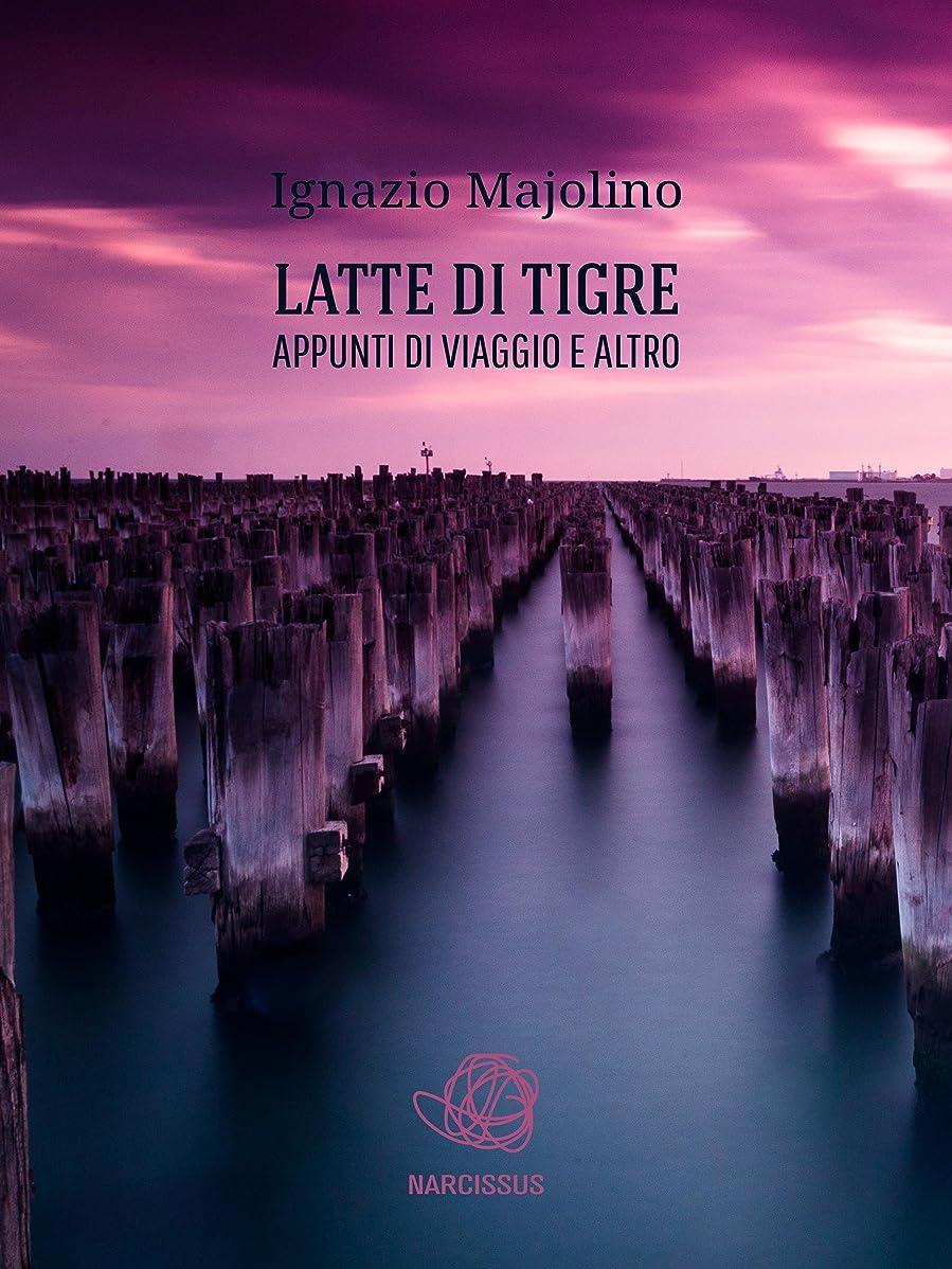 主流ブラスト誘導Latte di tigre (Italian Edition)