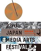 表紙: 第23回文化庁メディア芸術祭 受賞作品集 | 文化庁メディア芸術祭実行委員会