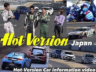 ビデオクリップ: Hot-Version_Japan