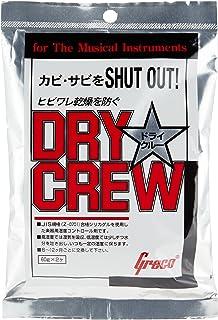 Greco グレコ 湿度調整剤 ドライクルー