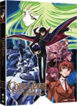 code geass lelouch of the rebellion part 2
