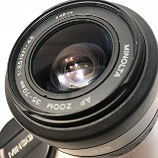 Minolta 35-70 AF Lens 3.5-4.5