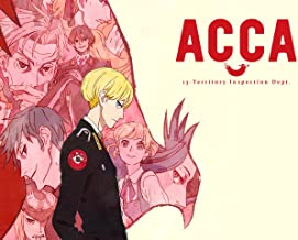 ACCA: 13th Territory Inspection Dept.