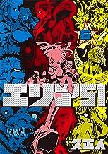 表紙: エリア51 6巻 (バンチコミックス) | 久正人