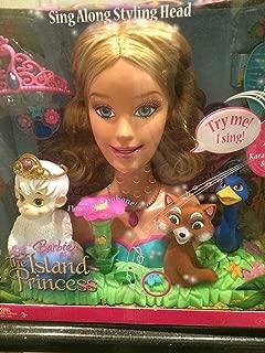 Mattel Barbie as The Island Princess: Princess Rosella Talking and Singing Styling Head