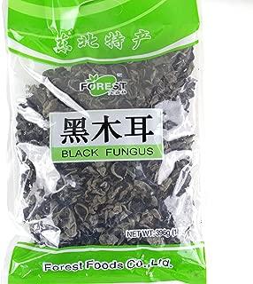 Premium Dried All Natural Chinese Auricularia Black Fungus Mushroom (Black Wood Ear Mushroom) - 14 Ounce