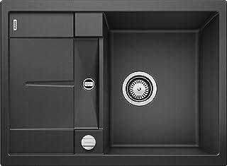 Blanco 铂浪高 METRA 45 S 紧凑型厨房水槽, Silgranit PuraDur花岗岩水槽, 单槽, 沥青色, 519572