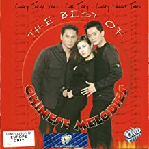 The Best Of Chinese Melodies (Asia CD 129)