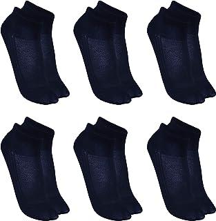 1stAmerican, Calcetines de Deporte Mujer Calcetines Debajo del Tobillo (6 pares)