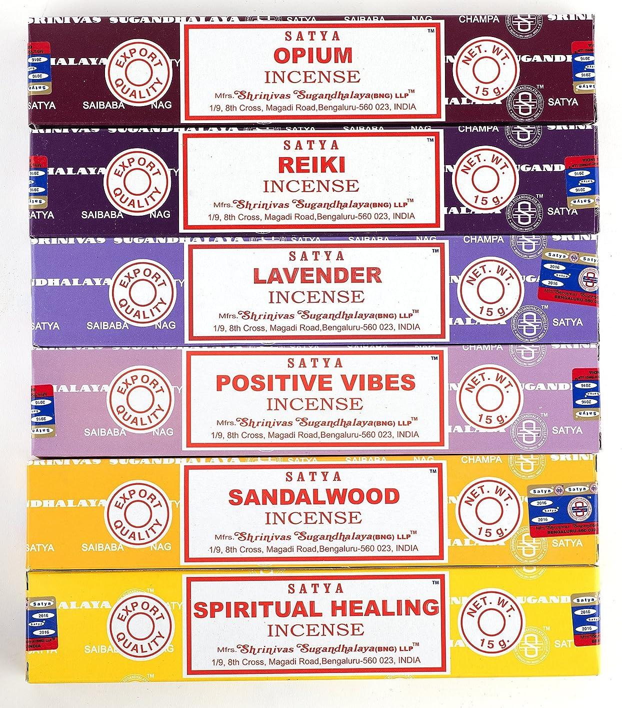 ベギンシリング吹きさらしNag Champa 6?Piece Variety Pack?–?Opium、レイキ、ラベンダー、Positive Vibes、サンダルウッド、Spiritual Healing