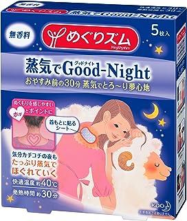 めぐりズム 蒸気でGood-Night 5枚入