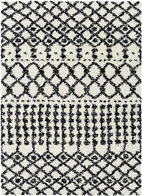 Amazon Com Artistic Weavers Bohemian Global Area Rug 5 3 X 7 3 Beige Furniture Decor