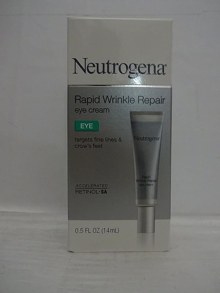 Neutrogena Rapid Wrinkle Repair Eye Cream 0.50 Ounce ( Value Pack of 3