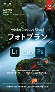 Adobe Creative Cloud フォトプラン(Photoshop+Lightroom) with 1TB|12か月版|Windows/Mac対応|パッケージコード版