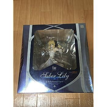 Fate/stay night セイバー・リリィ ~勝利すべき黄金の剣(カリバーン)~ 1/7スケール PVC製 塗装済み完成品フィギュア
