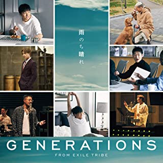 [Single] GENERATIONS from EXILE TRIBE – 雨のち晴れ [FLAC 24bit + MP3 320 / WEB]