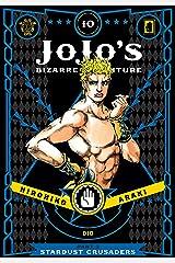 JoJo's Bizarre Adventure: Part 3--Stardust Crusaders, Vol. 10 (English Edition) eBook Kindle
