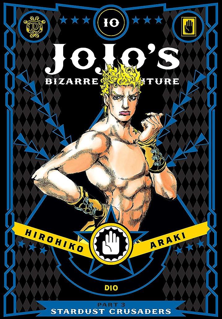 誘惑メーター化石JoJo's Bizarre Adventure: Part 3--Stardust Crusaders, Vol. 10 (JoJo's Bizarre Adventure: Part 3--Stardust Crusaders) (English Edition)