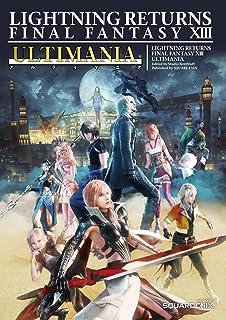 ライトニング リターンズ ファイナルファンタジーXIII アルティマニア (SE-MOOK)