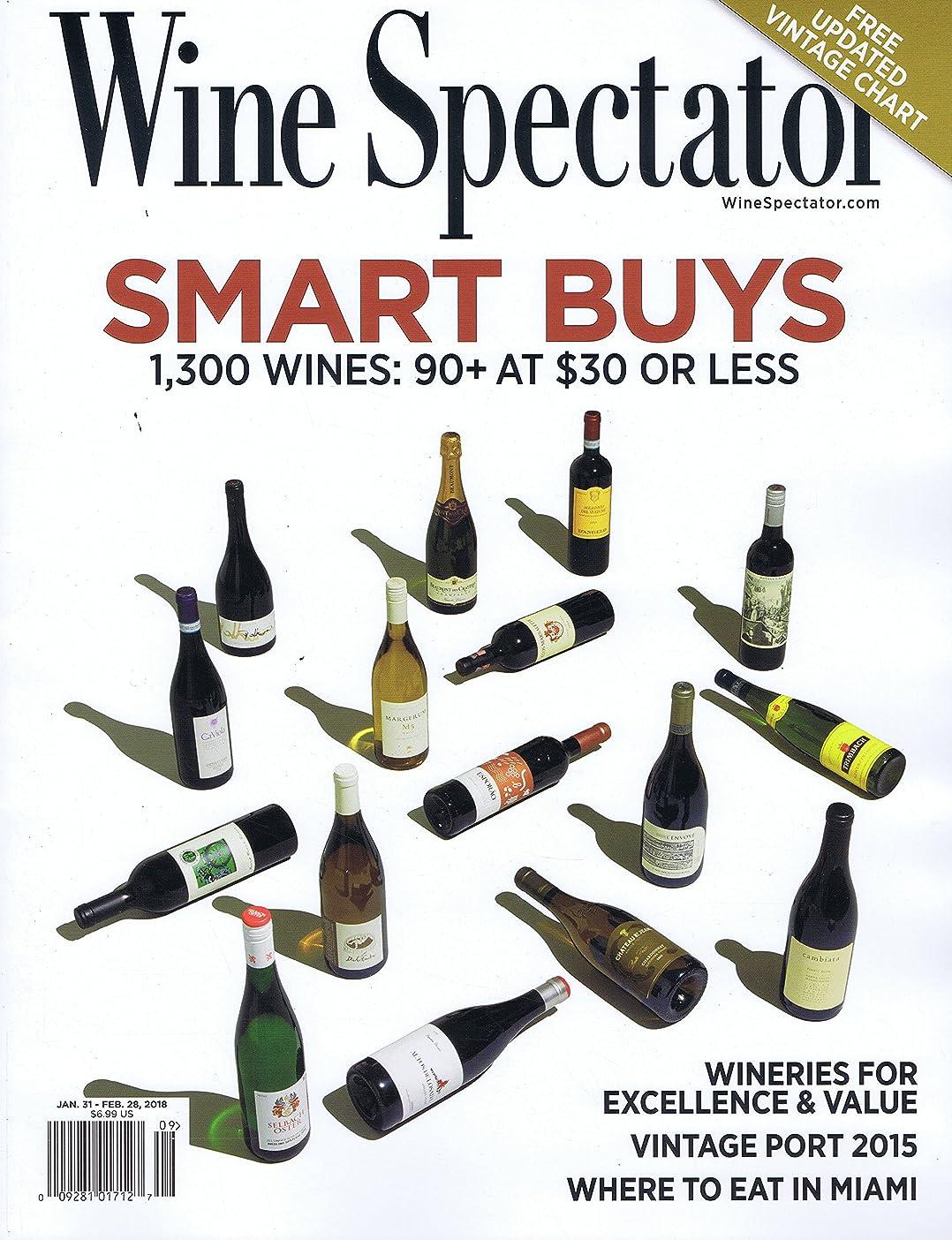 入札洗剤保証Wine Spectator [US] J31 - F28 No. 9 2018 (単号)