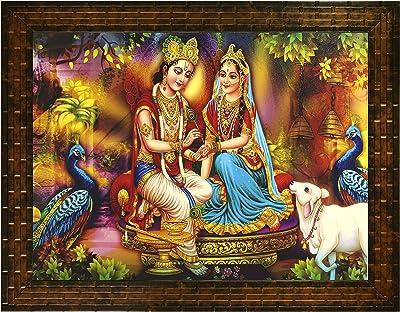 IndianaraRADHA KRISHNA Painting -Synthetic Wood, 27x30.5x1cm, Multicolour