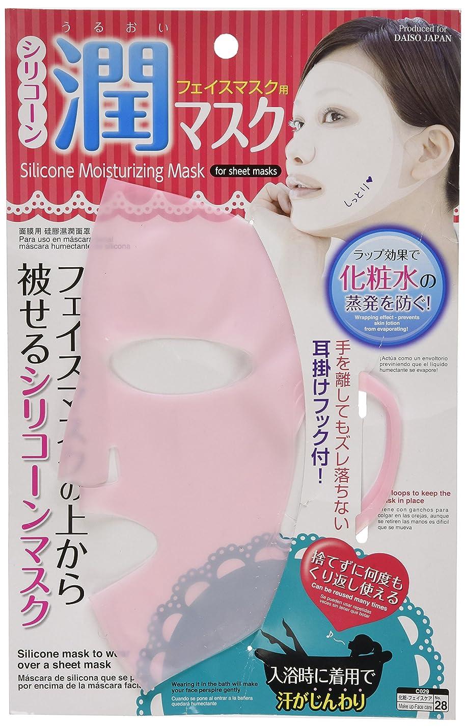 目的リフト好戦的なシリコン潤マスク フェイスマスク ピンク/白 DAISO Silicone Reused Moisturizing Mask Ear Loop Type 1pc Random Color