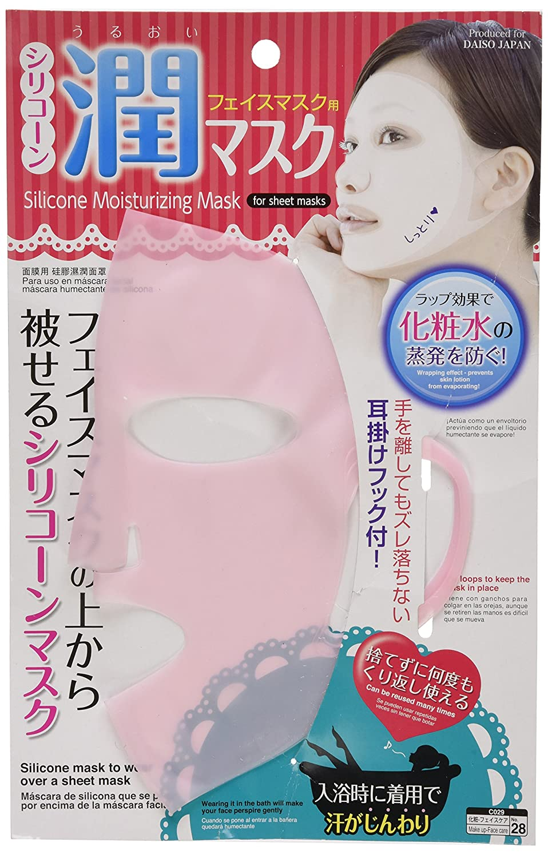 所持自体スナックシリコン潤マスク フェイスマスク ピンク/白 DAISO Silicone Reused Moisturizing Mask Ear Loop Type 1pc Random Color