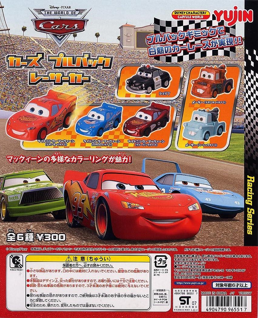 記念鮮やかな関係ディズニー ピクサー カーズ プルバックレーサーカー 全6種