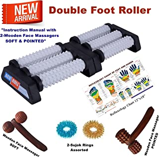 Acupressure Double Foot Massager with Spiked Rollers Relief Stress, boost immunity simultaneously used for both Feet FREE SUJOK RING