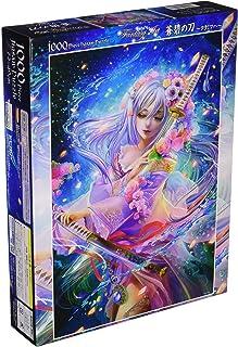 1000ピースジグソーパズル 蒼碧の刀~クラミツハ~(49×72cm)