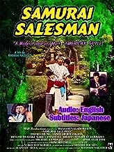 SAMURAI SALESMAN (Audio:English, Subtitles:Japanese)