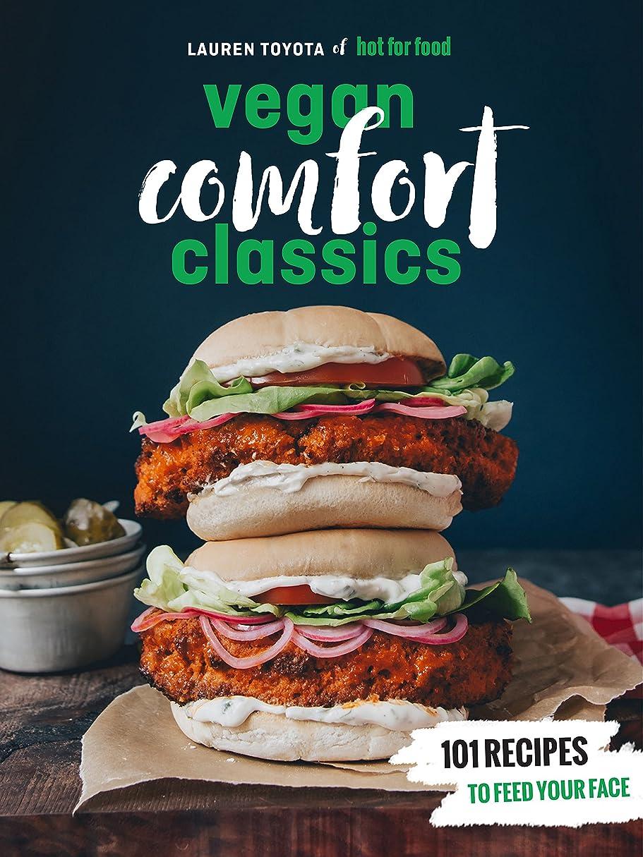 隣接するフローティング段階Hot for Food Vegan Comfort Classics: 101 Recipes to Feed Your Face [A Cookbook] (English Edition)